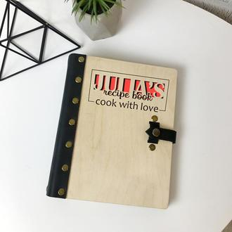 Кулинарный блокнот в деревянной обложке с элементами натуральной кожи