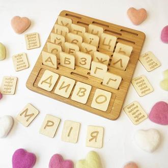Карточки с украинским алфавитом Обучающая игрушка для детей
