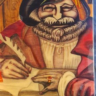Картина,автора Саввы Бродского