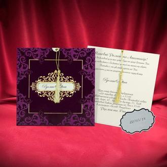 Пригласительные на свадьбу Sedef Cards, арт. 3707