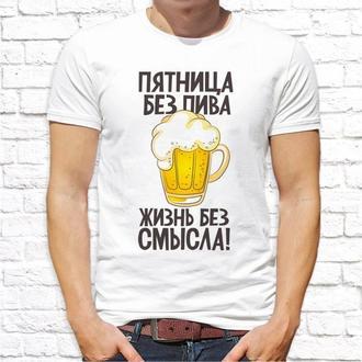 """Мужская футболка Push IT с принтом """"Пятница без пива, жизнь без смысла"""""""