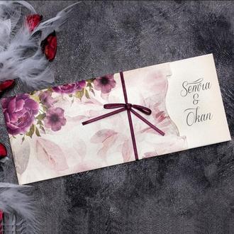 Запрошення на весілля Emniyet, арт. 63651