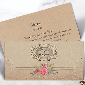 Пригласительные на свадьбу Sedef Cards, арт. 5631