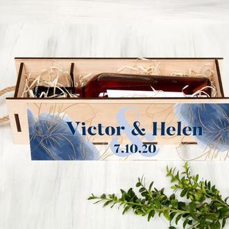 Винная коробка с акриловой крышкой «Акварельные цветы» для свадебной винной церемонии
