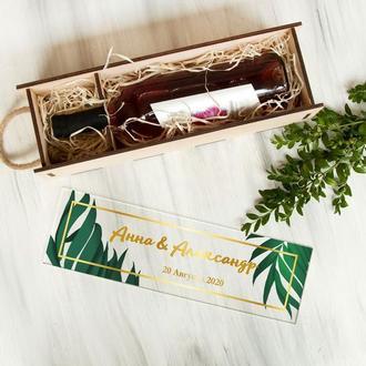 Деревянная винная коробка с акриловой крышкой на свадьбу «Тропическая вечеринка»