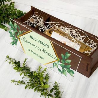 Подарочная коробка для бутылки вина «Зеленые листья», свадебный подарок в стиле Greenery