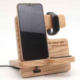 Деревянная подставка органайзер для телефона смартфона Айфона часов