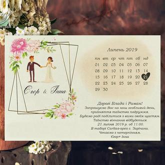 Пригласительные на свадьбу Sedef Cards, арт. 5636