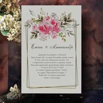 Пригласительные на свадьбу Sedef Cards, арт. 5637