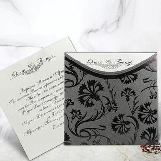 Пригласительные на свадьбу Sedef Cards, арт. 5660