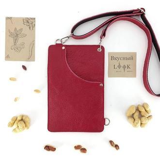 """Кожаный поясной карман, сумка для денег """"Арахис"""" (красный)"""