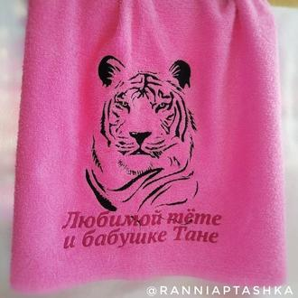 Именное полотенце с вышивкой