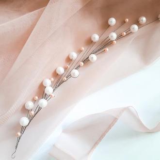 Свадебная веточка для прически, свадебная веточка для волос, веточка в прическу, веточка для волос