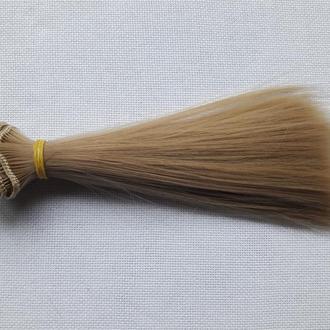 Волосы для кукол . Тресс . №14
