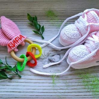 Набор для новорожденных,грызунок и пинетки