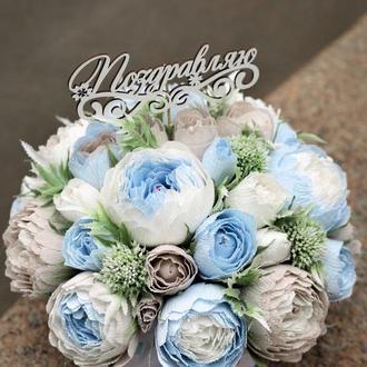 Нежный букет с конфетами, цветы на подарок, цветы с гофробумаги