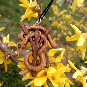 Деревянный оберег, руна Альгиз. Амулет змей с славянской руною Мир
