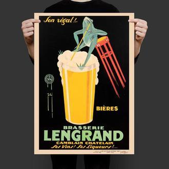 Винтажный постер реплика Paul Nerfy - Brasserie Lengrand Bieres 1926