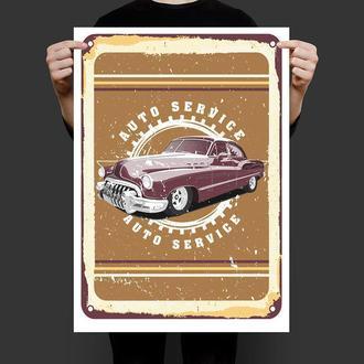 Плакат Автосервис