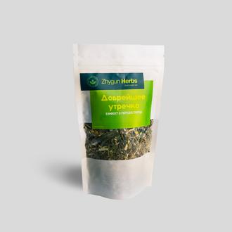 """Травяной бодрящий фито чай Zhygun Herbs """"Добрейшее утречко"""""""