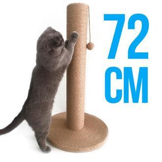 Высокая джутовая когтеточка-столбикдля котов и кошек всех пород
