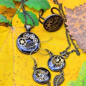 Осенний мотив - набор украшений в стиле steampunk (под заказ)