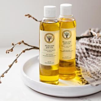 Relax-масло для промасливание и массажа тела