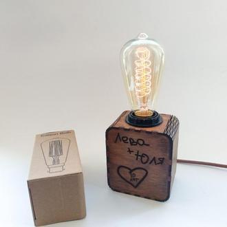 Светильник с индивидуальной гравировкой Креативный подарок