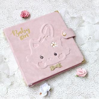Альбом - дневник для девочки , бебибук для девочки , мамин дневник в наличии