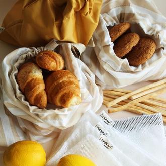 Набор екомішечків - 4 штуки Киев, экомешочки для фруктов Днепр, екоторбинки, мешочки для овощей