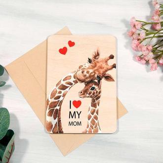Открытка из дерева с бесплатной персонализацией  «I love my Mom», подарок ко Дню Матери.