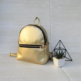 Золотой рюкзак