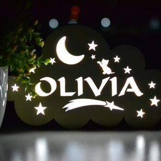 Ночник из дерева с именем Olivia