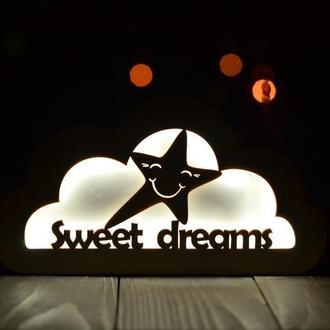 Деревянный ночник - Sweet dreams