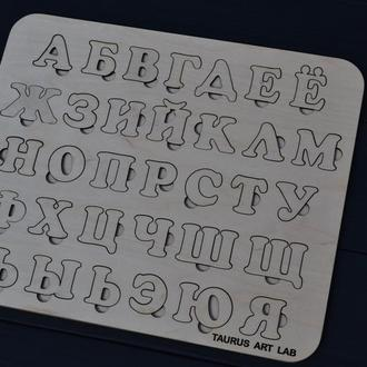 Дерев'яний алфавіт, абетка-сортер, пазли, развивайка для дітей