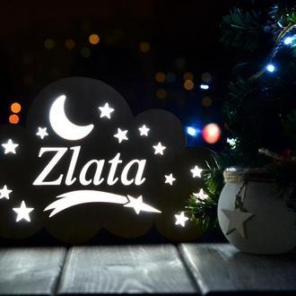 Ночник с именем ребенка Zlata