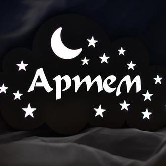 Ночник из дерева с именем Артем