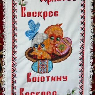 Пасхальная салфетка (рушник)