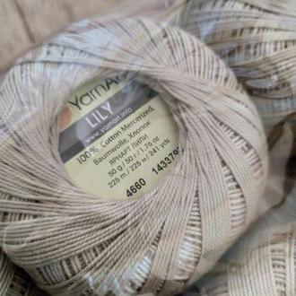 Пряжа YarnArt Lily серо - бежевый - песочный 4660 упаковки