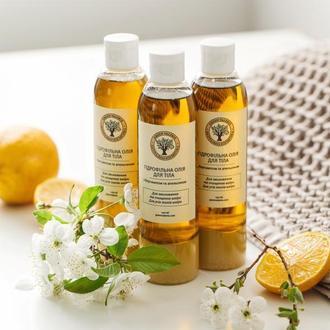 Гидрофильное масло для душа с бергамотом и апельсином, 150 мл