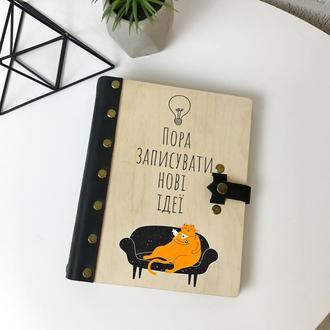 Цветной деревянный блокнот с кожаным корешком