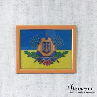 Вышивка бисером флаг и герб Украины. Национальная украинская символика.
