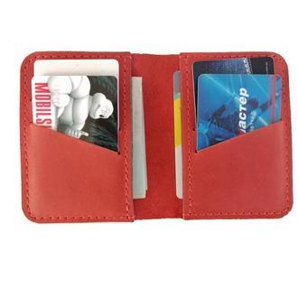 Маленький кожаный бумажник красного цвета х1 (10 цветов)