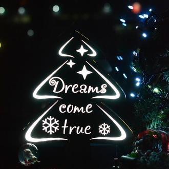Ёлка из дерева - Dreams come true