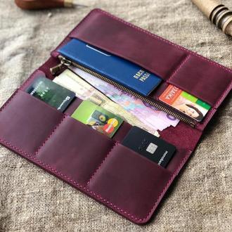 Женский длинный кошелек с отделом для паспорта