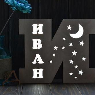 Светильник-буква И - Иван