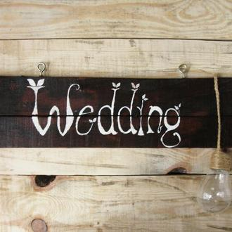 "Табличка ""wedding"""