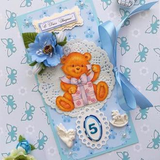 Открытка с мишкой ко Дню рождения мальчика
