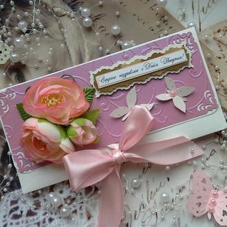 Конверт для денег ко Дню рождения женщины,  девушки.