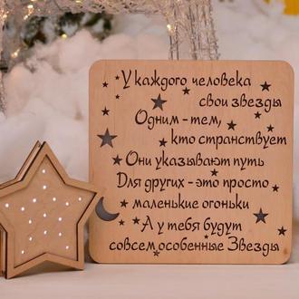 Подарки для особенных людей 13